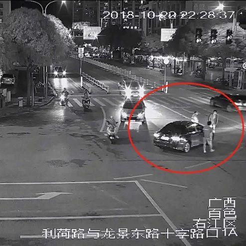 广西一男子肇事逃逸后 佯装受害者报警想要保险理赔