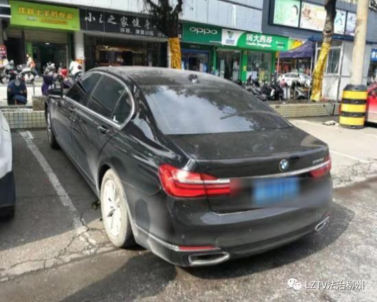 """柳州一男子替人追债未果 刮花""""百万豪车"""""""