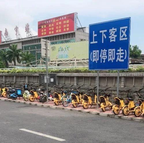 """南宁火车站交通设置不合理让人""""懵圈"""" 交警立行立改"""