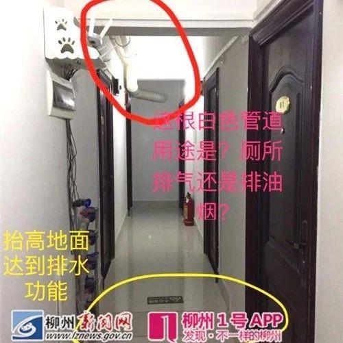89㎡房屋改造成5间房出租?柳州相关部门已介入调查