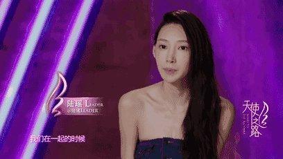 天使之路模特陆瑶2017