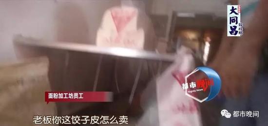 """长沙:声称用来""""喂猪""""的鸡蛋面 被送进市内多家粉店"""