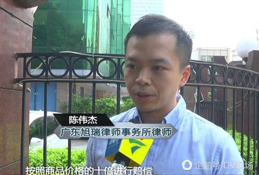 目前,张先生已经将情况反映给了东莞市工商局,此事正在进一步调查中。