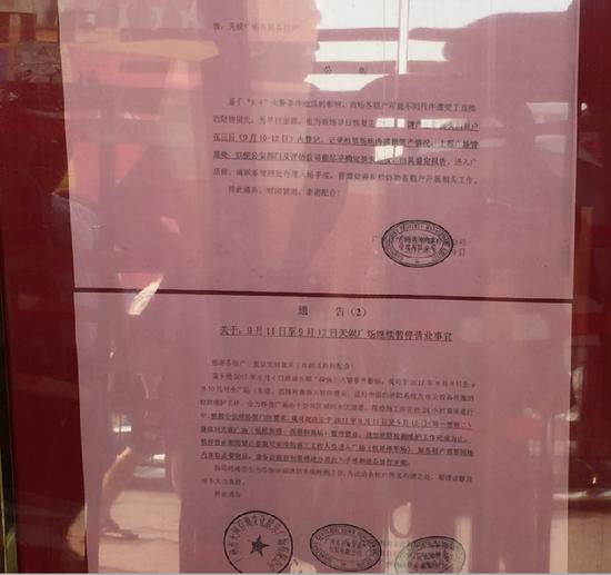现场:商场暂停营业,车辆不能入停车场间接影响交通