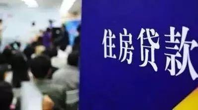 南宁有银行不按合同约定发放房屋贷款 除非调高利率