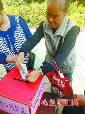 -社区老人为乐乐捐款。