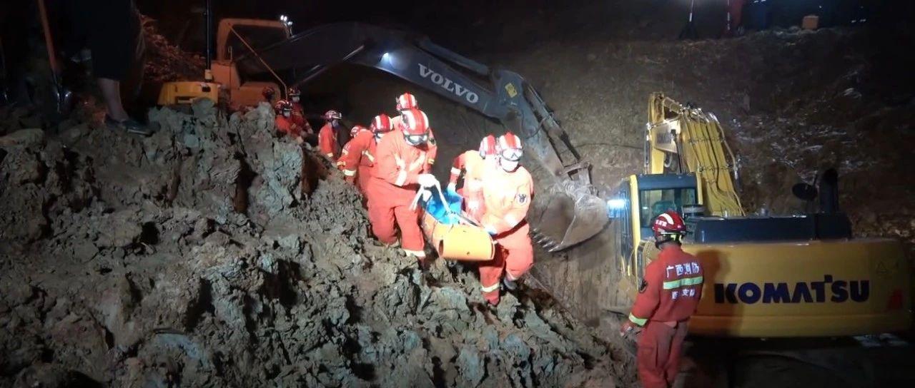 广西百色一工地基坑突然坍塌 4人被埋3人不幸遇难