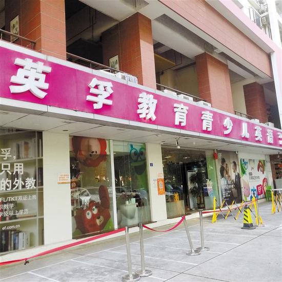 深圳大街小巷遍布各类教育培训机构。深圳商报记者 舒桂林 摄