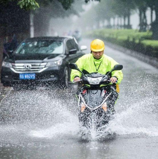 雨雨雨+降温!柳州开启湿冷模式,你们的秋裤可以就位了…