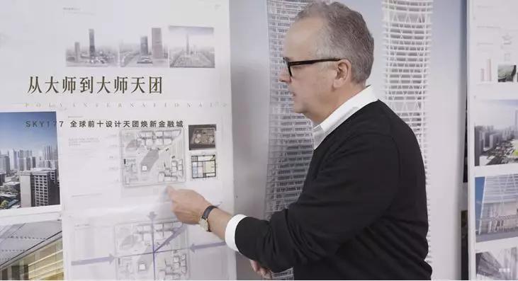 ●保利国际广场集结全球设计大师