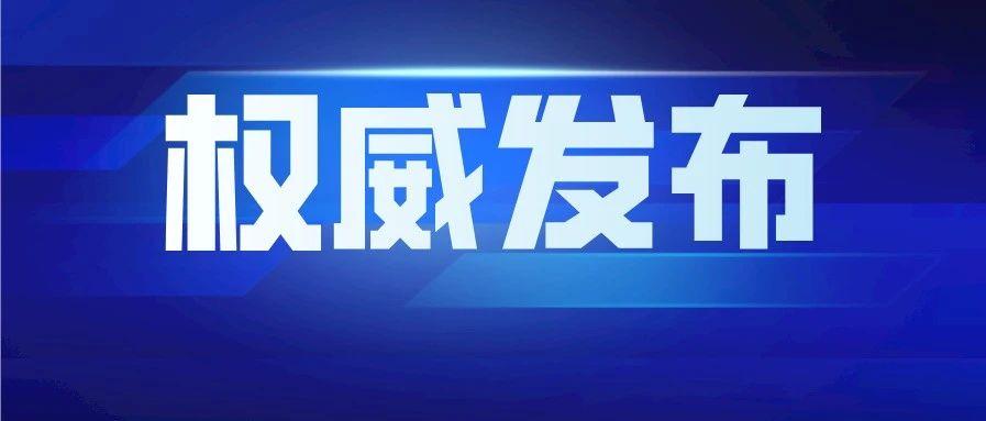 2020年海内外高端人才创新创业成果展将在南宁举办
