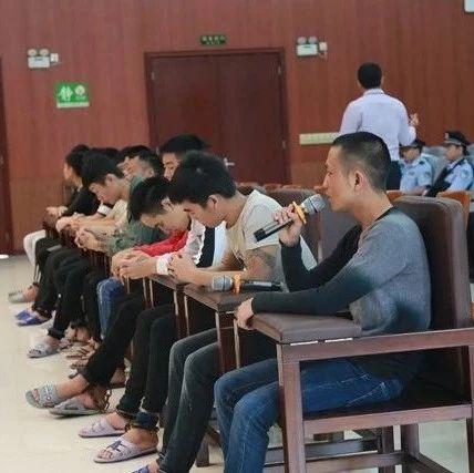 多次寻衅滋事持刀伤人 广西12名恶势力犯罪集团受审