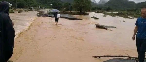 广西洪灾已致30多万人受灾1死 未来暴雨强降雨仍持续