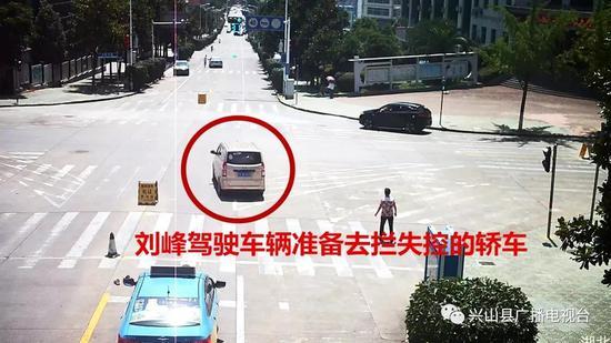 图片来源:兴山县广播电视台微信公众号