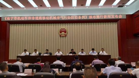 @南宁司机:下月起忽视这个问题将被罚款 最高罚50万