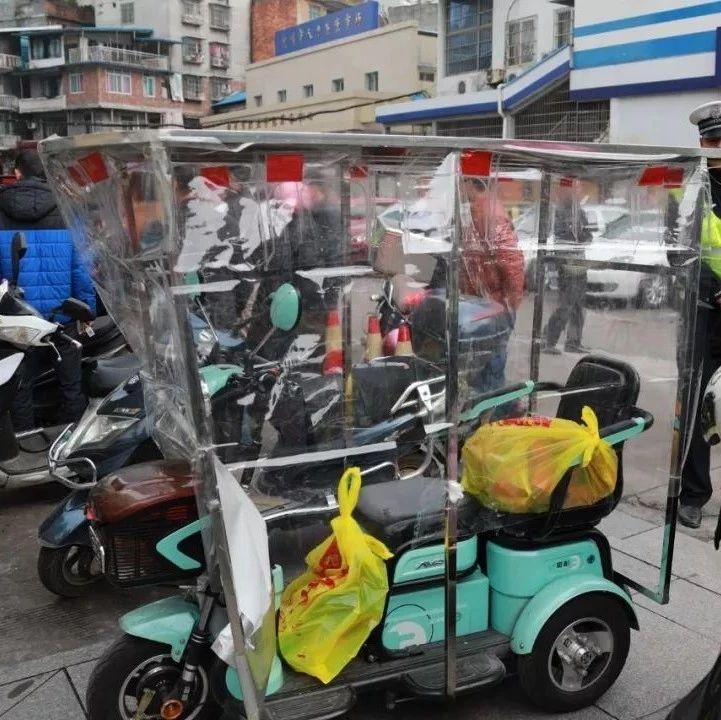 这种老年代步车禁止上路行驶 柳州已有人被罚