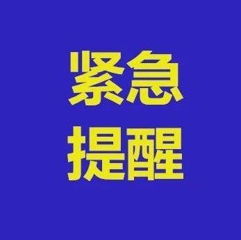 广西人注意!1万多名公民的身份信息被盗 被用来诈骗