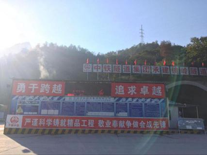 杭绍台高速8标镜岭隧道进口段左线突破3000米大关
