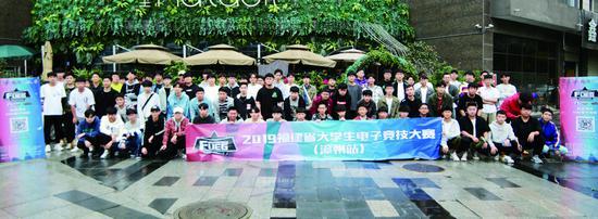 ■2019福建省大学生电子竞技大赛漳州站海选。
