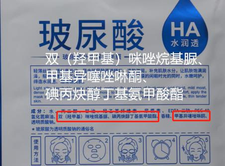 ▲形象美玻尿酸补水保湿面膜。