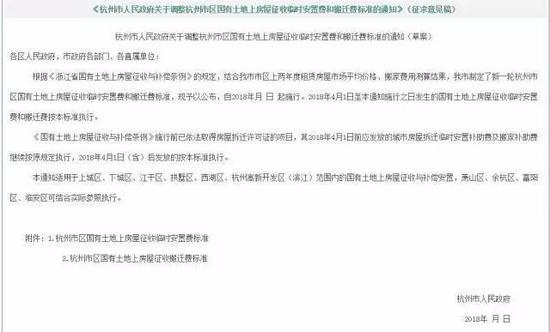 图片来自中国杭州官网