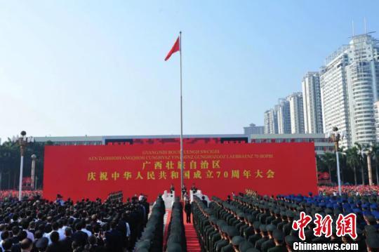 广西壮族自治区少数民族群众欢歌笑语度国庆