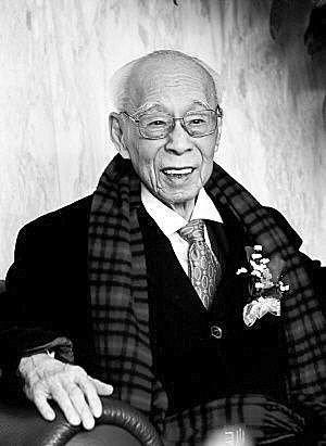 一代国学大师西泠印社社长饶宗颐辞世 享年101岁