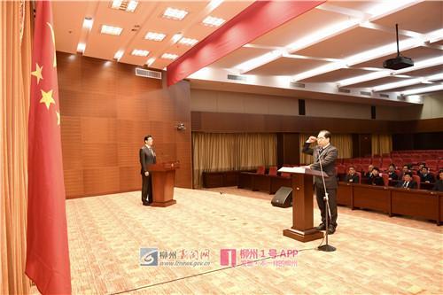 市委常委、市纪委书记钟山担任柳州市监察委员会主任