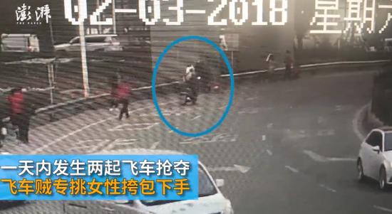 """武汉1天现2起""""飞车党""""抢夺案 专抢女性挎包(视频)"""