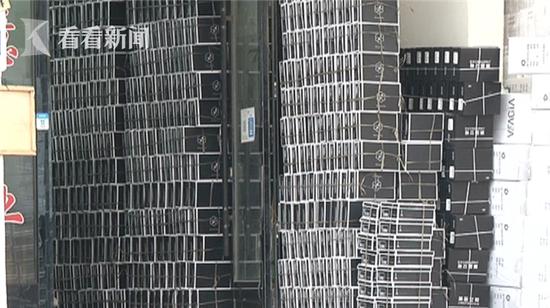 1月18日,因涉诈骗,温岭市公安局对小董作出了行政拘留十日之处罚。