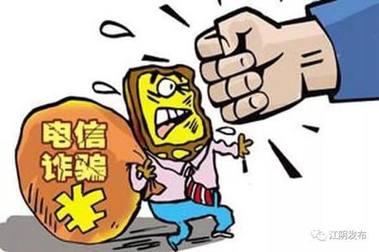 太全了!柳州警方公布防电信诈骗秘籍48式