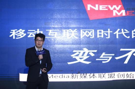 New Media新媒体联盟创始人袁国宝