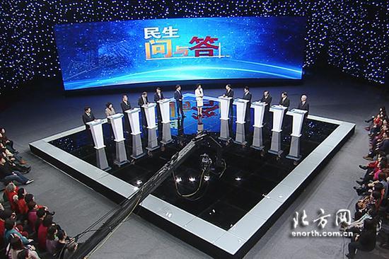 《百姓问政》首期节目直播现场