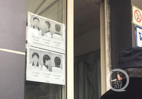 32中高中部门口,张贴有男女生头发规范的照片。