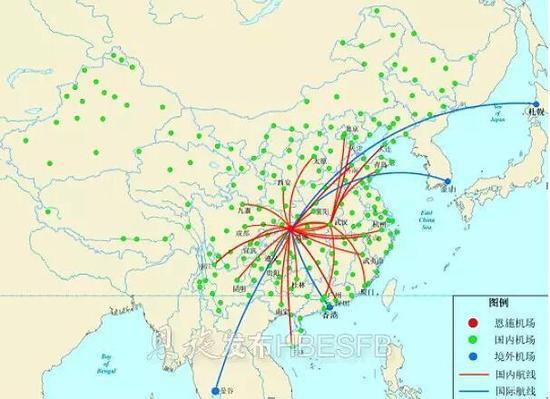 """""""十三五""""时期国际航线网络规划方案"""