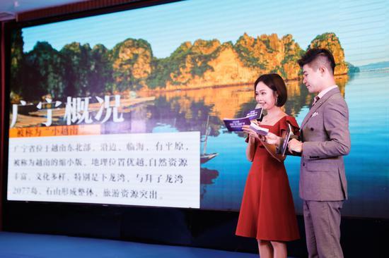主持人推介越南广宁的旅游资源和特色