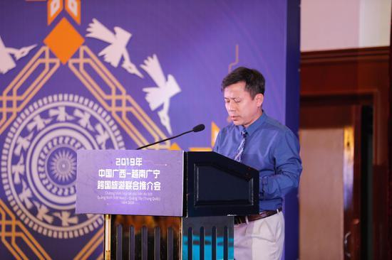 广宁省旅游厅副厅长黎明新致辞