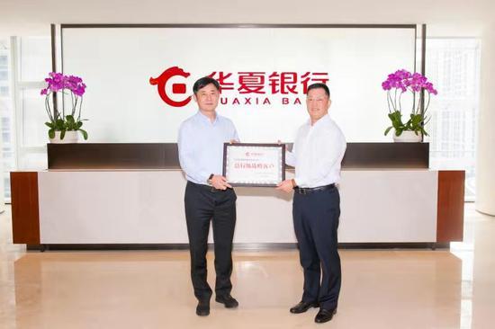 华夏银行深圳分行与中国移动通信集团广东有限公司深圳分公司签署战略合作协议