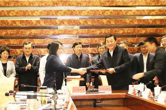 与上海诚通签约