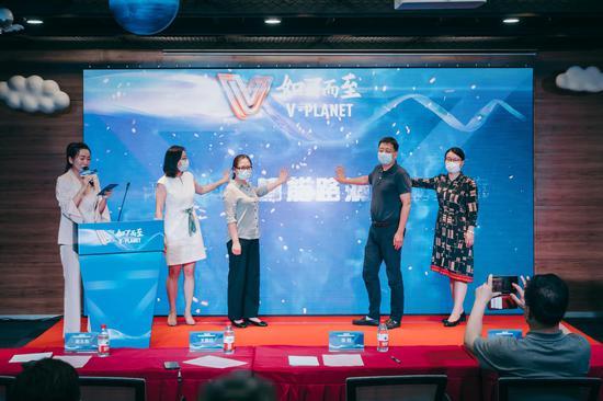 天津科技智能路演启动