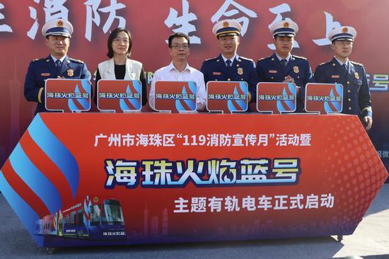 惠州市龙门县组织干部职工开展禁毒知识培训活动