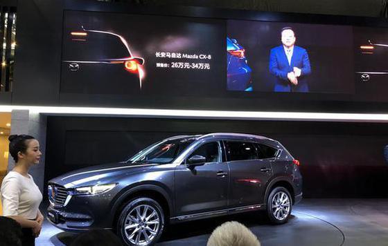 马自达CX-8广州车展亮相 预售26-34万