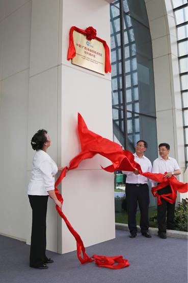 启航新时代!中国(广西)自贸试验区钦州港片区揭牌