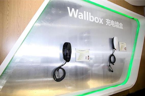 一汽-大众携充电盒亮相节能环保展