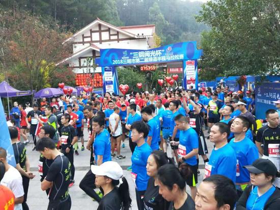 """""""三钢闽光杯""""2018三明市第二届绿道半程马拉松赛开跑"""