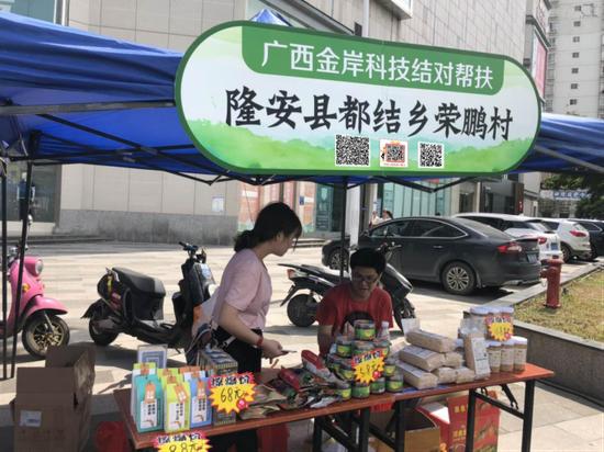 隆安县都结乡黄豆亮相贫困村第一书记农产品展销会