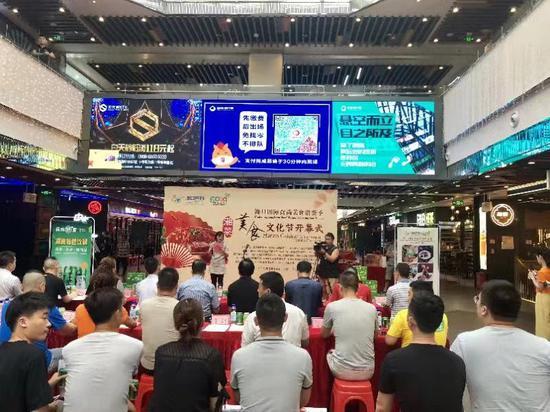 http://www.weixinrensheng.com/meishi/592086.html