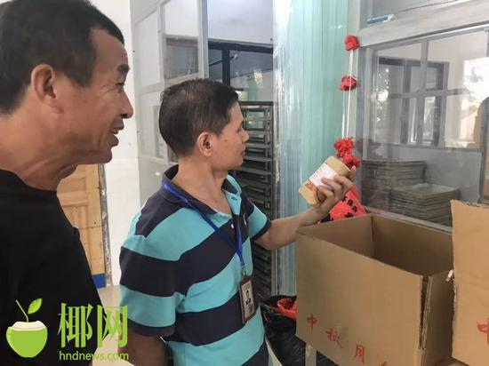 http://www.sedehu.com/wenhuayichan/22937.html