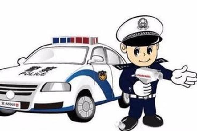 陕西公安交警系统进入一级响应 严查路面交通违法