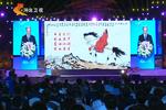 第二届河北省旅游产业发展大会开幕式在秦皇岛举行